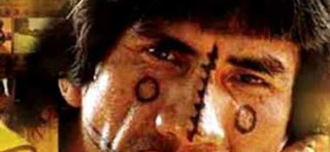 Dica de filme: A História de um Karajá