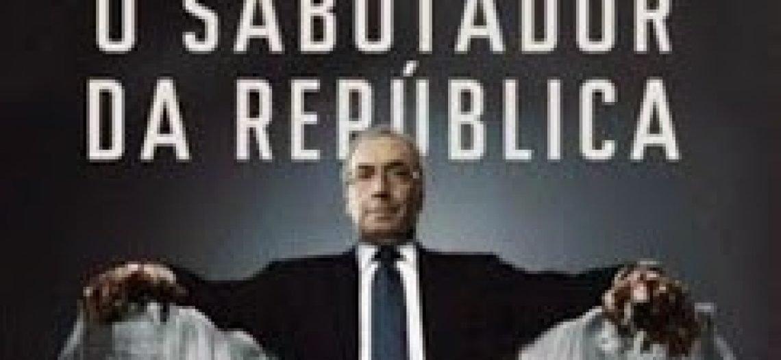 O desafio é enxergar além da aparência e da sombra das grandes personagens da política brasileira.