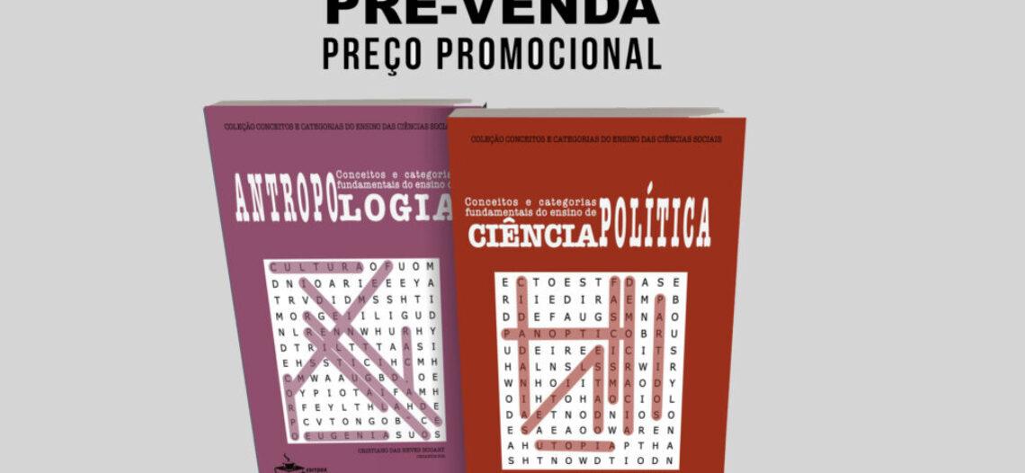 Pré-venda: Conceitos e categorias fundamentais do ensino de Antropologia